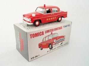画像1: トミカ リミテッド ヴィンテージ LV-36a トヨペットクラウン 消防指令車