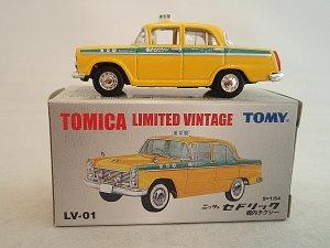 画像1: トミカリミテッド ビンテージ LV-01 ニッサン セドリック 構内タクシー