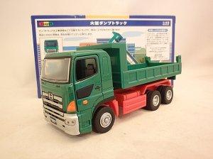 画像1: ダイヤペット DK-5002 日野大型ダンプトラック