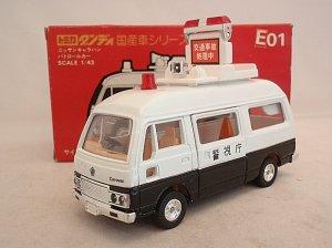 画像1: トミカダンディ E01 ニッサン キャラバン パトロールカー