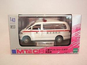 画像1: エムテック 三菱デリカ スペースギア 救急車