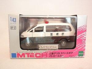画像1: エムテック 三菱デリカ スペースギア パトロールカー