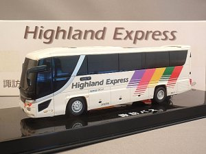画像1: ALPICO GROUP Highland Express 諏訪バス
