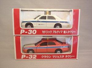 画像1: ダイヤペット タクシー2台セット